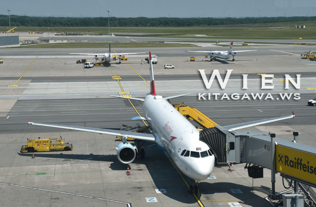 オーストリア航空 搭乗記ブログ