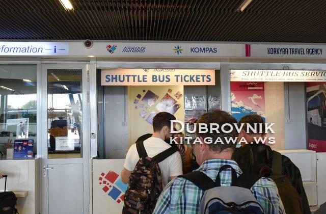 ドブロブニク空港バス