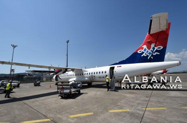 エアセルビア Air Serbia