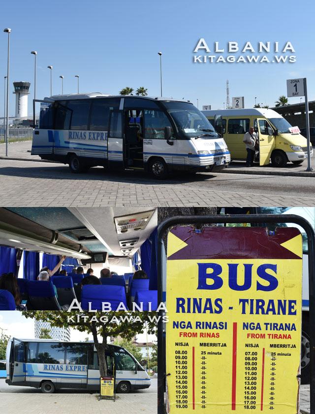 アルバニア ティラナ 空港バス