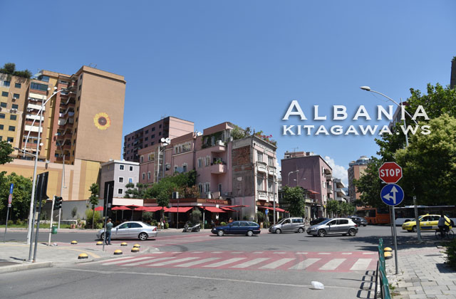 Tirana Albania