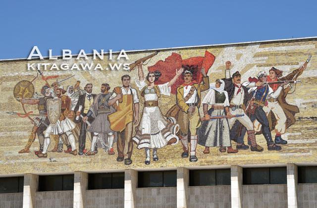 アルバニア 国立博物館
