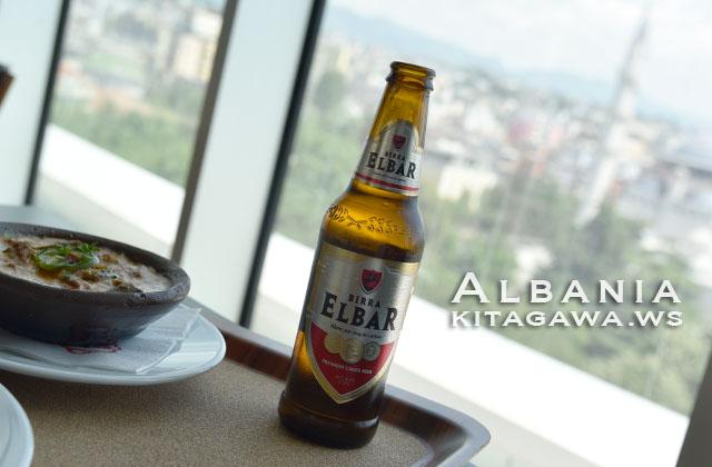 ELBAR ビール アルバニア