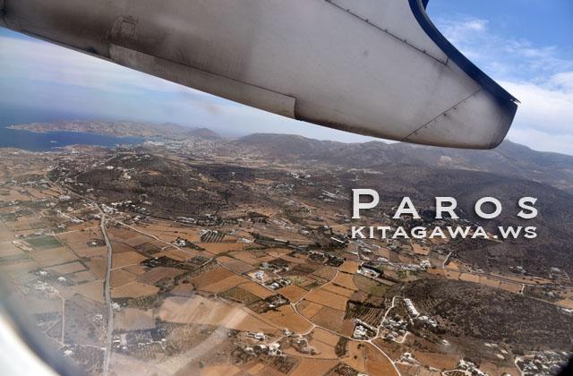 パロス島 飛行機