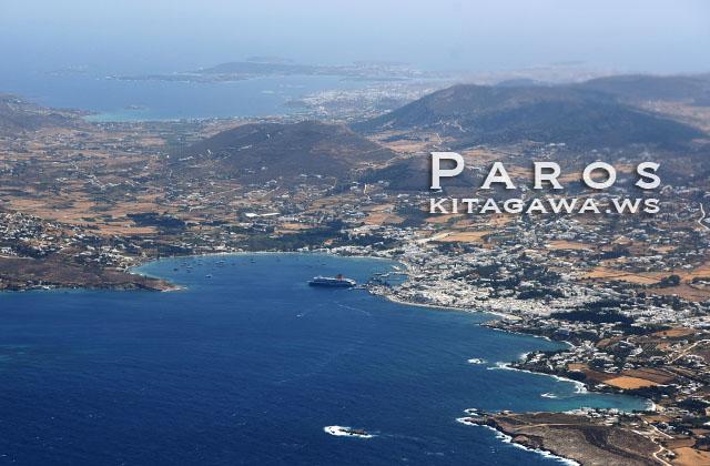 パロス島空撮