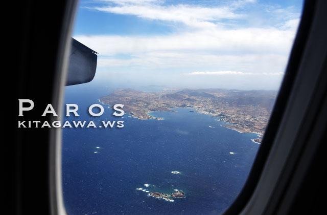 パロス島 Paros