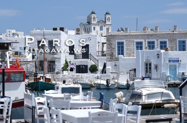 ギリシャ旅行記 パロス島観光