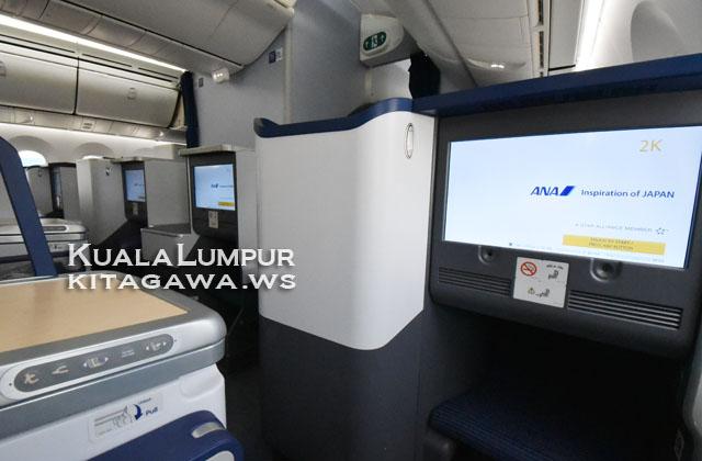 ANAビジネスクラスB787-9搭乗記ブログ