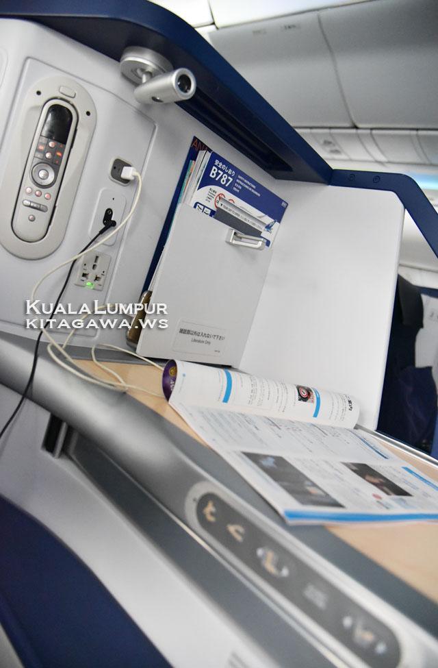 ANAビジネスクラスB787搭乗記ブログ