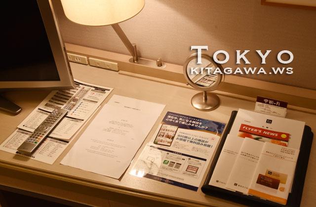 羽田エクセルホテル東急 口コミ宿泊記ブログ