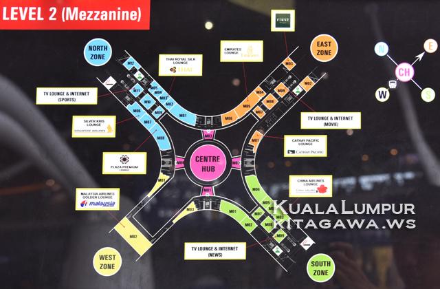 クアラルンプール空港サテライトターミナル