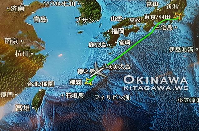 羽田那覇線