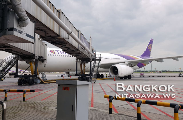 Thai Airways A330-300