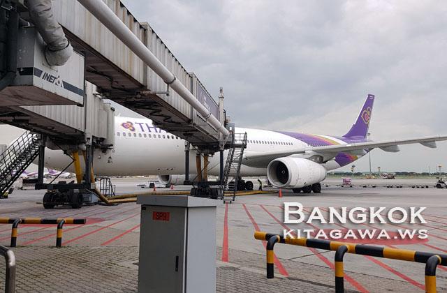 Thai Airways A330-300