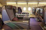 タイ航空A330-300ビジネスクラス搭乗記
