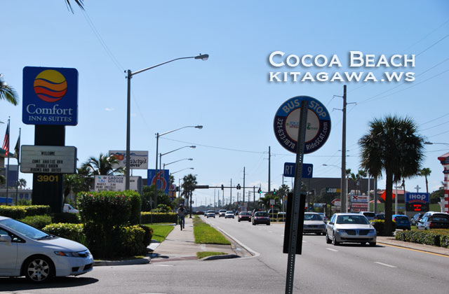 North Atlantic Ave., Cocoa Beach
