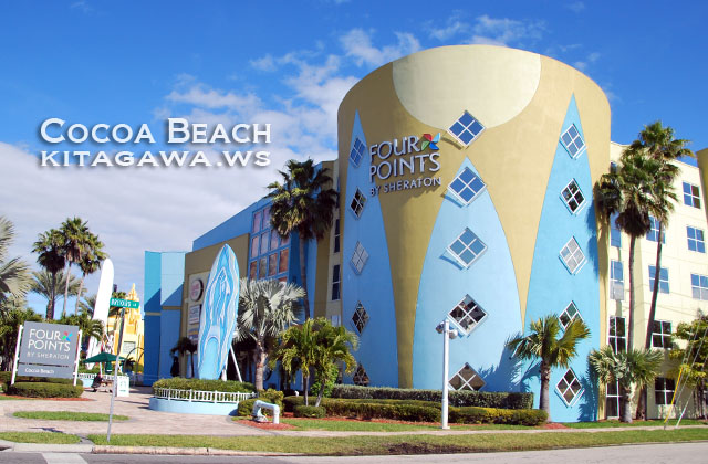 Four Points by Sheraton Cocoa Beach ホテル宿泊記ブログ