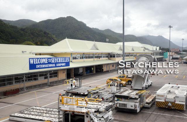 セーシェル国際空港