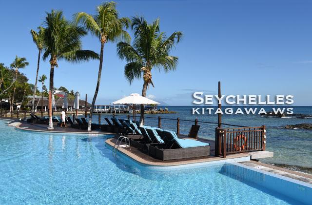 Meridien Seychelles