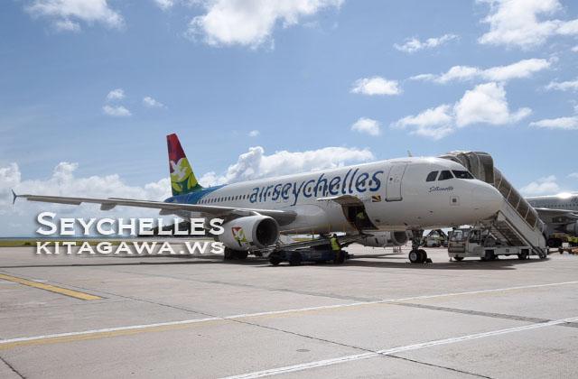 Air Seychelles A320
