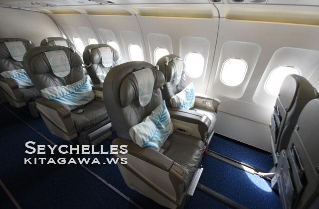 セーシェル航空ビジネスクラス