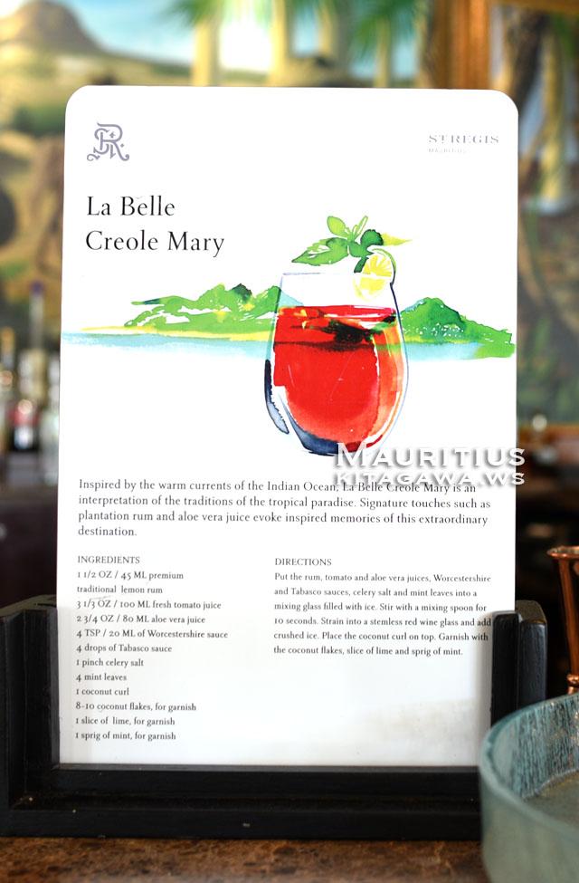 La Belle Creole Mary