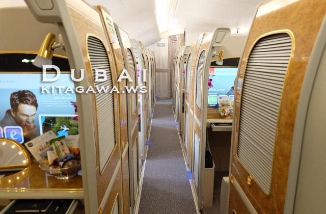 エミレーツ A380 ファーストクラス