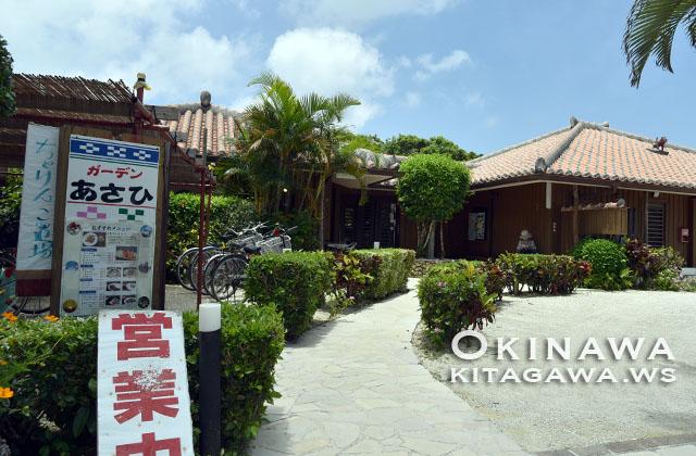 竹富島 レストラン