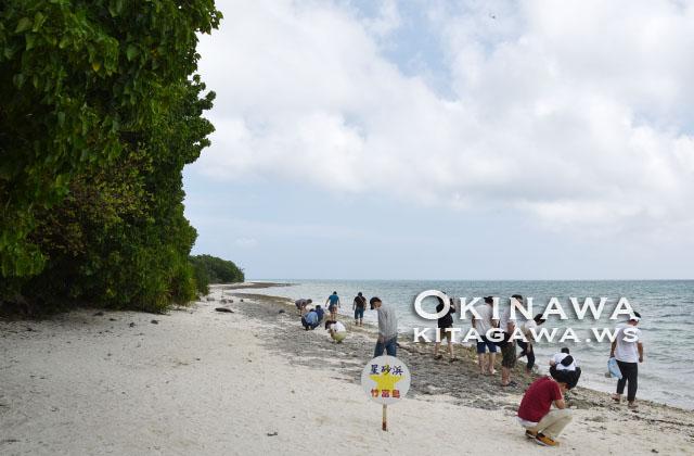 皆治浜 星砂ビーチ