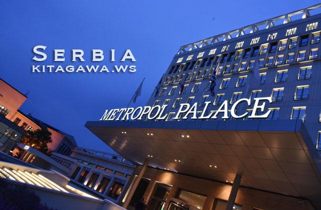 Metropol Palace, Belgrade Serbia