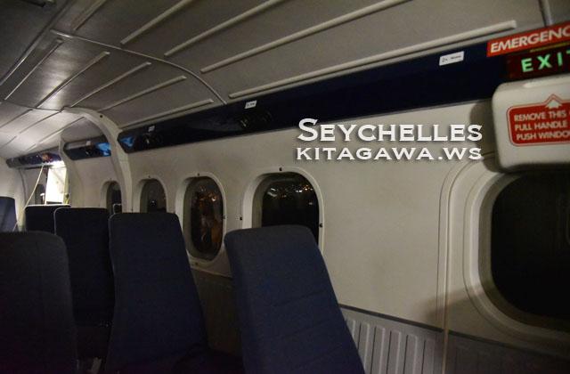 セーシェル航空 国内線
