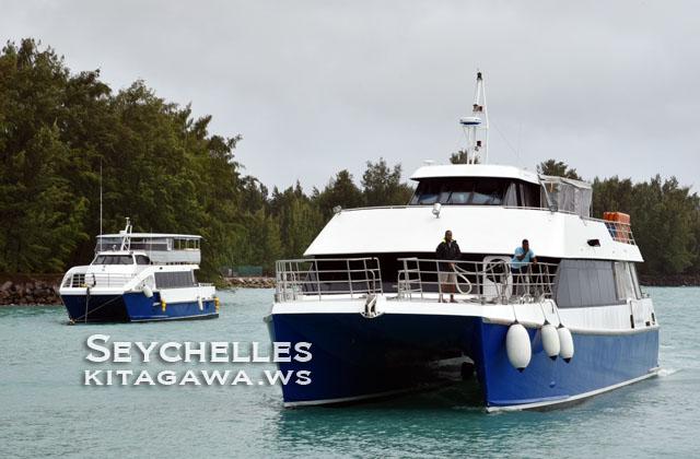 Inter Island Ferry Seychelles