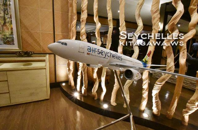セーシェル空港ラウンジ Air Seychelles Premium Lounge
