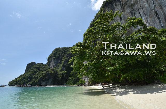 ホン島 タイ旅行記
