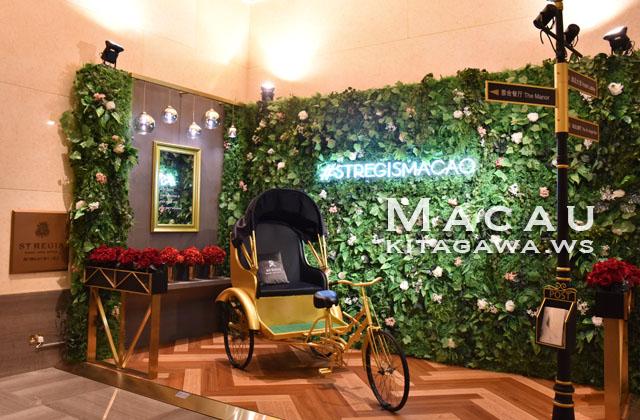 St. Regis Macao, Cotai Central