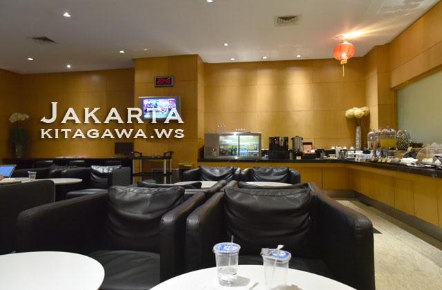 Jakarta Premier Lounge
