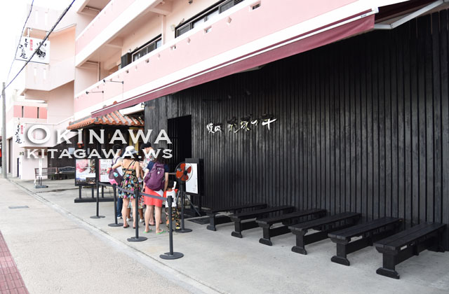 琉球の牛 恩納店
