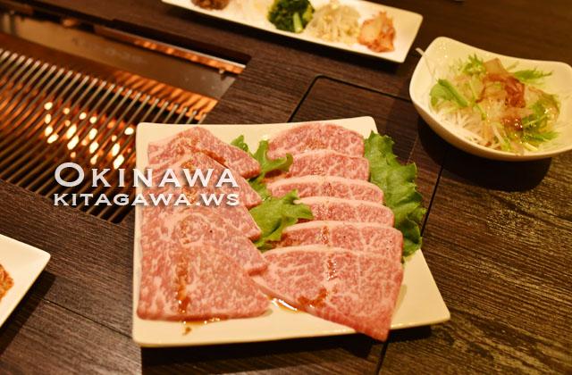 琉球牛 焼肉