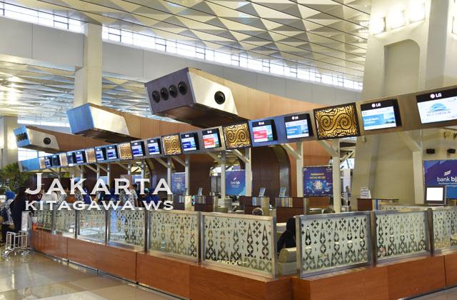 ガルーダインドネシア航空 チェックインカウンター