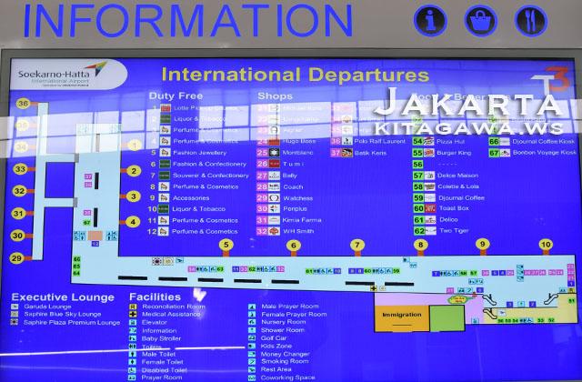 スカルノハッタ国際空港 ターミナル3