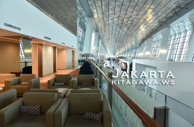 Garuda Indonesia Lounge Jakarta