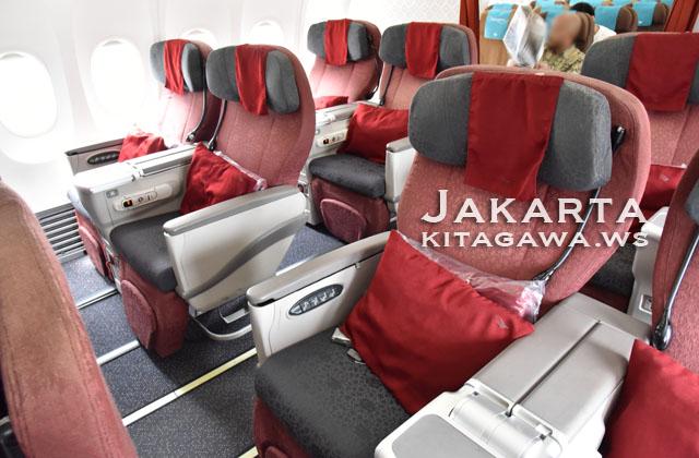 ガルーダインドネシア航空B737ビジネスクラス