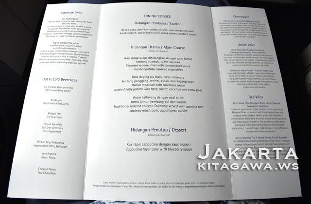 ガルーダインドネシア機内食メニュー
