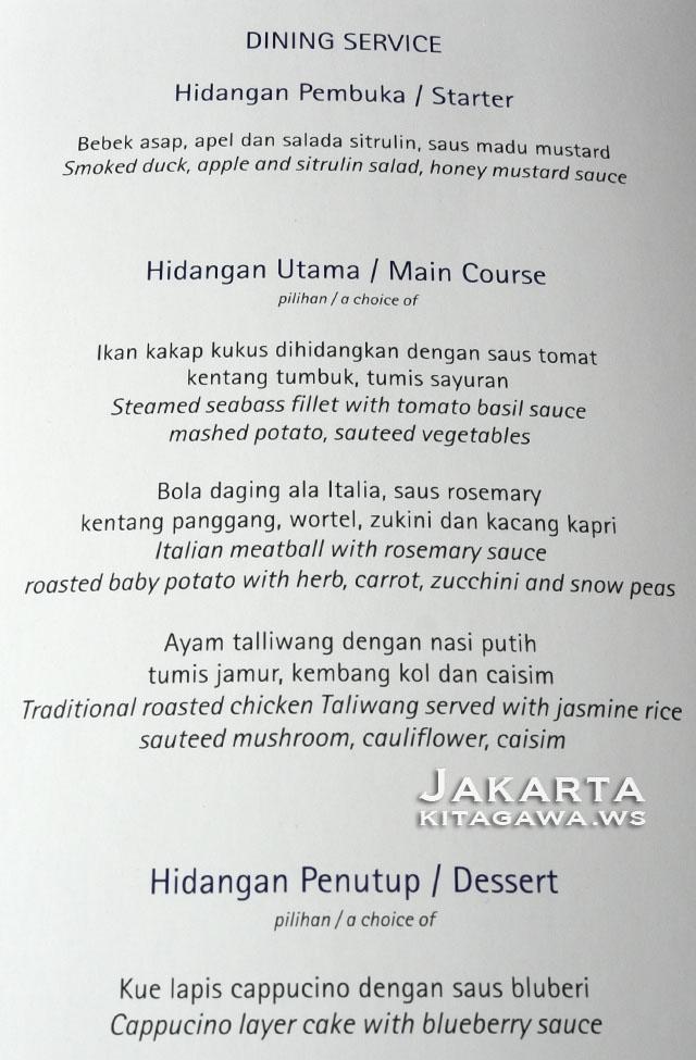ガルーダインドネシア航空ビジネスクラス機内食メニュー