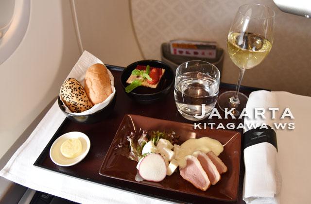 ガルーダインドネシア航空ビジネスクラス機内食
