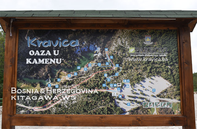 Kravica Waterfall Map