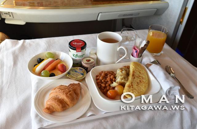 エミレーツ航空ファーストクラス朝食