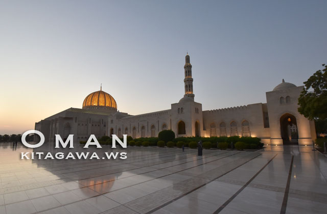 Oman Sultan Qaboos Grand Mosque Muscat