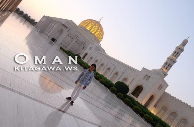 スルタン カブース グランド モスク Sultan Qaboos Grand Mosque