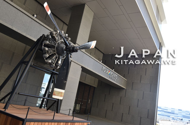 Four Points by Sheraton Nagoya, Chubu International Airport